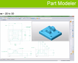 Alphacam 2014 R2 - Part Modeler 2D to 3D